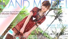 瀬川なみ モデルコレクション ナミのアソコは桜色